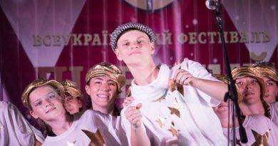 «Песенный драйв — 2019»: певцы и музыканты со всей Украины блеснули талантами на Николаевщине Читайте подробнее: http://hub1news.com/%d0%bf%d0%b5%d1%81%d0%b5%d0%bd%d0%bd%d1%8b%d0%b9-%d0%b4%d1%80%d0%b0%d0%b9%d0%b2-2019-%d0%bf%d0%b5%d0%b2%d1%86%d1%8b-%d0%b8-%d0%bc%d1%83%d0%b7%d1%8b%d0%ba%d0%b0%d0%bd%d1%82%d1%8b/