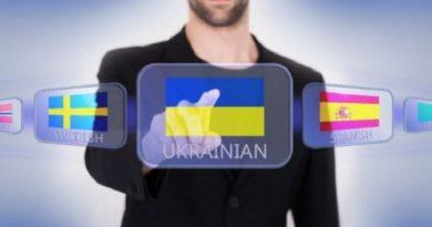Украинским учителям начали выдавать памятки о штрафах за русский язык Читайте подробнее: http://hub1news.com/%d1%83%d0%ba%d1%80%d0%b0%d0%b8%d0%bd%d1%81%d0%ba%d0%b8%d0%bc-%d1%83%d1%87%d0%b8%d1%82%d0%b5%d0%bb%d1%8f%d0%bc-%d0%bd%d0%b0%d1%87%d0%b0%d0%bb%d0%b8-%d0%b2%d1%8b%d0%b4%d0%b0%d0%b2%d0%b0%d1%82%d1%8c/