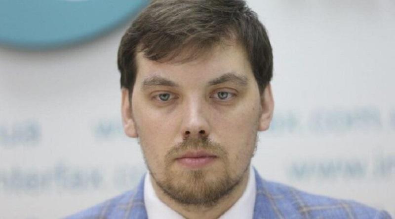 Алексей Гончарук стал новым премьер-министром Украины Читайте подробнее: http://hub1news.com/%d0%b0%d0%bb%d0%b5%d0%ba%d1%81%d0%b5%d0%b9-%d0%b3%d0%be%d0%bd%d1%87%d0%b0%d1%80%d1%83%d0%ba-%d1%81%d1%82%d0%b0%d0%bb-%d0%bd%d0%be%d0%b2%d1%8b%d0%bc-%d0%bf%d1%80%d0%b5%d0%bc%d1%8c%d0%b5%d1%80-%d0%bc/