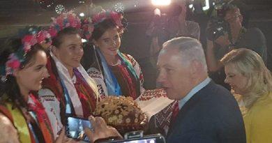 Жена Нетаньяху устроила скандал в самолете и бросила хлеб-соль на землю по прилету в Киев Читайте подробнее: http://hub1news.com/%d0%b6%d0%b5%d0%bd%d0%b0-%d0%bd%d0%b5%d1%82%d0%b0%d0%bd%d1%8c%d1%8f%d1%85%d1%83-%d1%83%d1%81%d1%82%d1%80%d0%be%d0%b8%d0%bb%d0%b0-%d1%81%d0%ba%d0%b0%d0%bd%d0%b4%d0%b0%d0%bb-%d0%b2-%d1%81%d0%b0%d0%bc/