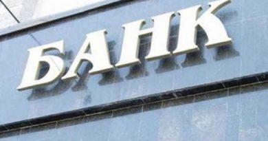 Банки ужесточили контроль за украинцами Читайте подробнее: http://hub1news.com/%d0%b1%d0%b0%d0%bd%d0%ba%d0%b8-%d1%83%d0%b6%d0%b5%d1%81%d1%82%d0%be%d1%87%d0%b8%d0%bb%d0%b8-%d0%ba%d0%be%d0%bd%d1%82%d1%80%d0%be%d0%bb%d1%8c-%d0%b7%d0%b0-%d1%83%d0%ba%d1%80%d0%b0%d0%b8%d0%bd%d1%86/
