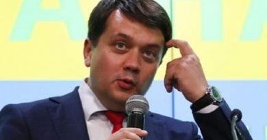 Разумков рассказал, как будут возвращать Донбасс Читайте подробнее: http://hub1news.com/%d1%80%d0%b0%d0%b7%d1%83%d0%bc%d0%ba%d0%be%d0%b2-%d1%80%d0%b0%d1%81%d1%81%d0%ba%d0%b0%d0%b7%d0%b0%d0%bb-%d0%ba%d0%b0%d0%ba-%d0%b1%d1%83%d0%b4%d1%83%d1%82-%d0%b2%d0%be%d0%b7%d0%b2%d1%80%d0%b0%d1%89/