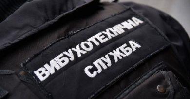 По всей Украине заминировали администрации и госпредприятия — в мэрии Николаева ищут взрывчатку Читайте подробнее: http://hub1news.com/%d0%bf%d0%be-%d0%b2%d1%81%d0%b5%d0%b9-%d1%83%d0%ba%d1%80%d0%b0%d0%b8%d0%bd%d0%b5-%d0%b7%d0%b0%d0%bc%d0%b8%d0%bd%d0%b8%d1%80%d0%be%d0%b2%d0%b0%d0%bb%d0%b8-%d0%b0%d0%b4%d0%bc%d0%b8%d0%bd%d0%b8%d1%81/