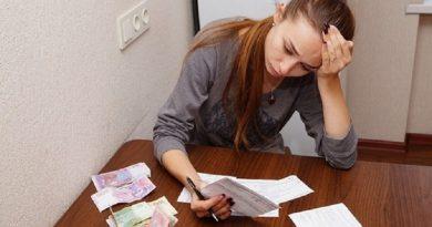 Украинцам срезали субсидии и объяснили, почему: что говорят в «Слуге народа» Читайте подробнее: http://hub1news.com/%d1%83%d0%ba%d1%80%d0%b0%d0%b8%d0%bd%d1%86%d0%b0%d0%bc-%d1%81%d1%80%d0%b5%d0%b7%d0%b0%d0%bb%d0%b8-%d1%81%d1%83%d0%b1%d1%81%d0%b8%d0%b4%d0%b8%d0%b8-%d0%b8-%d0%be%d0%b1%d1%8a%d1%8f%d1%81%d0%bd%d0%b8/