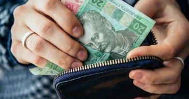 Бедных украинцев освободят от уплаты налогов Читайте подробнее: http://hub1news.com/%d0%b1%d0%b5%d0%b4%d0%bd%d1%8b%d1%85-%d1%83%d0%ba%d1%80%d0%b0%d0%b8%d0%bd%d1%86%d0%b5%d0%b2-%d0%be%d1%81%d0%b2%d0%be%d0%b1%d0%be%d0%b4%d1%8f%d1%82-%d0%be%d1%82-%d1%83%d0%bf%d0%bb%d0%b0%d1%82%d1%8b/