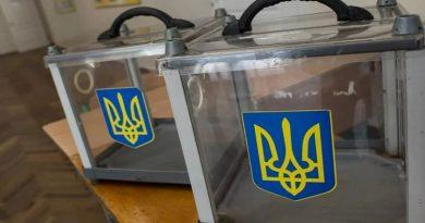 ЦИК Украины назначила проведение выборов в объединенных общинах Читайте подробнее: http://hub1news.com/%d1%86%d0%b8%d0%ba-%d1%83%d0%ba%d1%80%d0%b0%d0%b8%d0%bd%d1%8b-%d0%bd%d0%b0%d0%b7%d0%bd%d0%b0%d1%87%d0%b8%d0%bb%d0%b0-%d0%bf%d1%80%d0%be%d0%b2%d0%b5%d0%b4%d0%b5%d0%bd%d0%b8%d0%b5-%d0%b2%d1%8b%d0%b1/