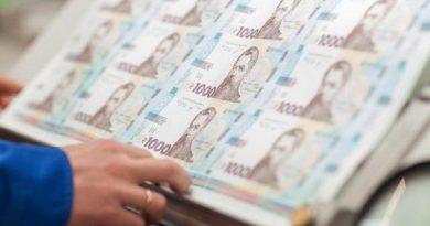 Нацбанк начал печать банкнот номиналом 1000 гривен Читайте подробнее: http://hub1news.com/%d0%bd%d0%b0%d1%86%d0%b1%d0%b0%d0%bd%d0%ba-%d0%bd%d0%b0%d1%87%d0%b0%d0%bb-%d0%bf%d0%b5%d1%87%d0%b0%d1%82%d1%8c-%d0%b1%d0%b0%d0%bd%d0%ba%d0%bd%d0%be%d1%82-%d0%bd%d0%be%d0%bc%d0%b8%d0%bd%d0%b0%d0%bb/