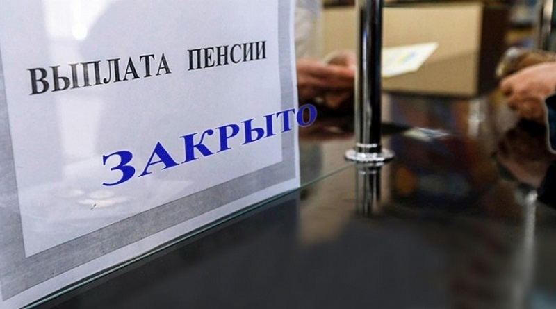 В Украине проверят всех пенсионеров: закон принят Читайте подробнее: http://hub1news.com/%d0%b2-%d1%83%d0%ba%d1%80%d0%b0%d0%b8%d0%bd%d0%b5-%d0%bf%d1%80%d0%be%d0%b2%d0%b5%d1%80%d1%8f%d1%82-%d0%b2%d1%81%d0%b5%d1%85-%d0%bf%d0%b5%d0%bd%d1%81%d0%b8%d0%be%d0%bd%d0%b5%d1%80%d0%be%d0%b2-%d0%b7/