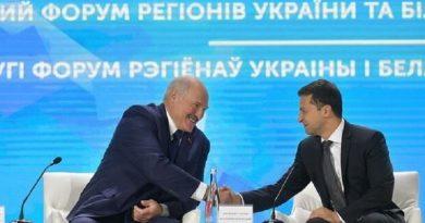 Самые смешные «перлы» со встречи Лукашенко и Зеленского. ВИДЕО Читайте подробнее: http://hub1news.com/%d1%81%d0%b0%d0%bc%d1%8b%d0%b5-%d1%81%d0%bc%d0%b5%d1%88%d0%bd%d1%8b%d0%b5-%d0%bf%d0%b5%d1%80%d0%bb%d1%8b-%d1%81%d0%be-%d0%b2%d1%81%d1%82%d1%80%d0%b5%d1%87%d0%b8-%d0%bb%d1%83%d0%ba%d0%b0/