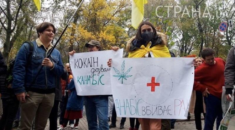 В Киеве требуют легализации марихуаны Читайте подробнее: http://hub1news.com/%d0%b2-%d0%ba%d0%b8%d0%b5%d0%b2%d0%b5-%d1%82%d1%80%d0%b5%d0%b1%d1%83%d1%8e%d1%82-%d0%bb%d0%b5%d0%b3%d0%b0%d0%bb%d0%b8%d0%b7%d0%b0%d1%86%d0%b8%d0%b8-%d0%bc%d0%b0%d1%80%d0%b8%d1%85%d1%83%d0%b0%d0%bd/