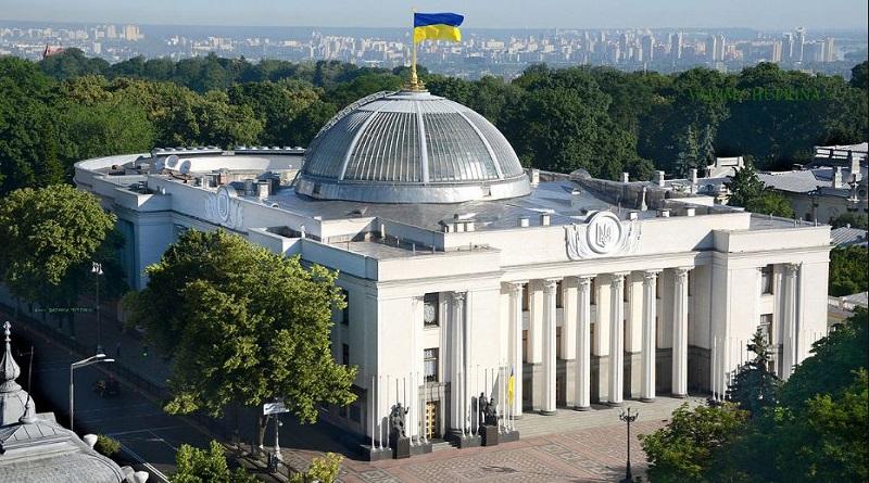Верховная Рада «кинула» украинцев: детали громкого решения Читайте подробнее: http://hub1news.com/%d0%b2%d0%b5%d1%80%d1%85%d0%be%d0%b2%d0%bd%d0%b0%d1%8f-%d1%80%d0%b0%d0%b4%d0%b0-%d0%ba%d0%b8%d0%bd%d1%83%d0%bb%d0%b0-%d1%83%d0%ba%d1%80%d0%b0%d0%b8%d0%bd%d1%86%d0%b5%d0%b2-%d0%b4%d0%b5%d1%82/