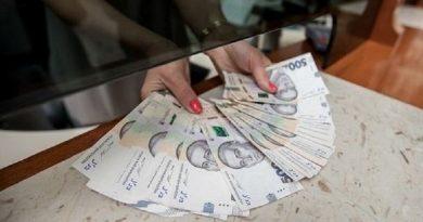 В Украине на 13% повысилась минимальная зарплата Читайте подробнее: https://hub1news.com/%d0%b2-%d1%83%d0%ba%d1%80%d0%b0%d0%b8%d0%bd%d0%b5-%d0%bd%d0%b0-13-%d0%bf%d0%be%d0%b2%d1%8b%d1%81%d0%b8%d0%bb%d0%b0%d1%81%d1%8c-%d0%bc%d0%b8%d0%bd%d0%b8%d0%bc%d0%b0%d0%bb%d1%8c%d0%bd%d0%b0%d1%8f-%d0%b7/