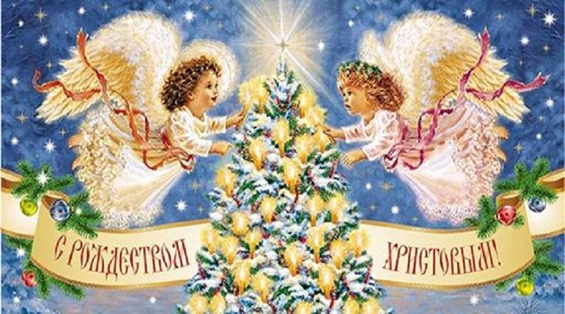 Адміністрація та профспілковий комітет ВП ЮУАЕС. Вітання з Різдвом Христовим Читайте подробнее: https://hub1news.com/%d0%b0%d0%b4%d0%bc%d1%96%d0%bd%d1%96%d1%81%d1%82%d1%80%d0%b0%d1%86%d1%96%d1%8f-%d1%82%d0%b0-%d0%bf%d1%80%d0%be%d1%84%d1%81%d0%bf%d1%96%d0%bb%d0%ba%d0%be%d0%b2%d0%b8%d0%b9-%d0%ba%d0%be%d0%bc%d1%96/