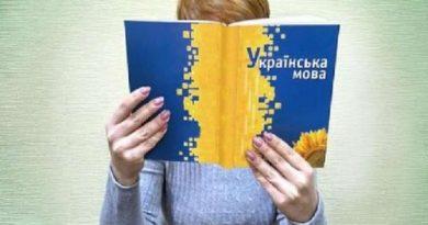 За русский язык начинают штрафовать: кого коснется наказание с 16 января Читайте подробнее: https://hub1news.com/%d0%b7%d0%b0-%d1%80%d1%83%d1%81%d1%81%d0%ba%d0%b8%d0%b9-%d1%8f%d0%b7%d1%8b%d0%ba-%d0%bd%d0%b0%d1%87%d0%b8%d0%bd%d0%b0%d1%8e%d1%82-%d1%88%d1%82%d1%80%d0%b0%d1%84%d0%be%d0%b2%d0%b0%d1%82%d1%8c-%d0%ba/