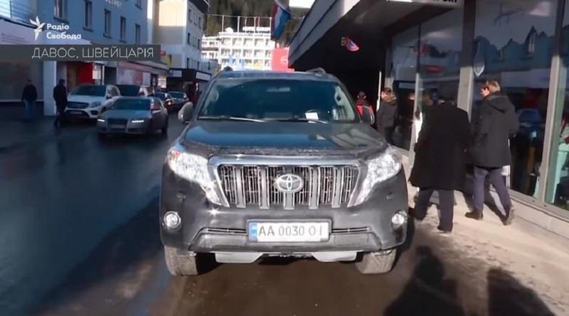 Украинец стал героем парковки на форме в Давосе. Видео Читайте подробнее: https://hub1news.com/%d1%83%d0%ba%d1%80%d0%b0%d0%b8%d0%bd%d0%b5%d1%86-%d1%81%d1%82%d0%b0%d0%bb-%d0%b3%d0%b5%d1%80%d0%be%d0%b5%d0%bc-%d0%bf%d0%b0%d1%80%d0%ba%d0%be%d0%b2%d0%ba%d0%b8-%d0%bd%d0%b0-%d1%84%d0%be%d1%80%d0%bc/