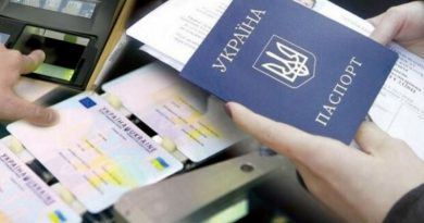 В Украине могут изменить правила получения гражданства: что придумал Зеленский Читайте подробнее: https://hub1news.com/%d0%b2-%d1%83%d0%ba%d1%80%d0%b0%d0%b8%d0%bd%d0%b5-%d0%bc%d0%be%d0%b3%d1%83%d1%82-%d0%b8%d0%b7%d0%bc%d0%b5%d0%bd%d0%b8%d1%82%d1%8c-%d0%bf%d1%80%d0%b0%d0%b2%d0%b8%d0%bb%d0%b0-%d0%bf%d0%be%d0%bb%d1%83/