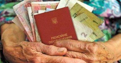 Средний размер пенсии в Украине составляет более 3 тыс грн, — Пенсионный фонд Читайте подробнее: https://hub1news.com/%d1%81%d1%80%d0%b5%d0%b4%d0%bd%d0%b8%d0%b9-%d1%80%d0%b0%d0%b7%d0%bc%d0%b5%d1%80-%d0%bf%d0%b5%d0%bd%d1%81%d0%b8%d0%b8-%d0%b2-%d1%83%d0%ba%d1%80%d0%b0%d0%b8%d0%bd%d0%b5-%d1%81%d0%be%d1%81%d1%82%d0%b0/