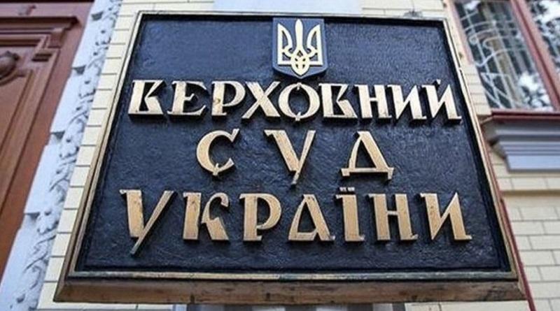 Водитель в Украине обязан предъявить документы по требованию инспектора — Верховный суд Читайте подробнее: https://hub1news.com/%d0%b2%d0%be%d0%b4%d0%b8%d1%82%d0%b5%d0%bb%d1%8c-%d0%b2-%d1%83%d0%ba%d1%80%d0%b0%d0%b8%d0%bd%d0%b5-%d0%be%d0%b1%d1%8f%d0%b7%d0%b0%d0%bd-%d0%bf%d1%80%d0%b5%d0%b4%d1%8a%d1%8f%d0%b2%d0%b8%d1%82%d1%8c/
