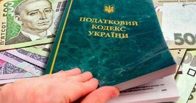 Налоги в Украине начнут платить по-новому: для кого вырастет ставка Читайте подробнее: https://hub1news.com/%d0%bd%d0%b0%d0%bb%d0%be%d0%b3%d0%b8-%d0%b2-%d1%83%d0%ba%d1%80%d0%b0%d0%b8%d0%bd%d0%b5-%d0%bd%d0%b0%d1%87%d0%bd%d1%83%d1%82-%d0%bf%d0%bb%d0%b0%d1%82%d0%b8%d1%82%d1%8c-%d0%bf%d0%be-%d0%bd%d0%be%d0%b2/