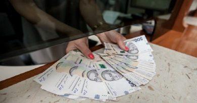 В Украине безработным будут раздавать по 90 тысяч гривен Читайте подробнее: https://hub1news.com/%d0%b2-%d1%83%d0%ba%d1%80%d0%b0%d0%b8%d0%bd%d0%b5-%d0%b1%d0%b5%d0%b7%d1%80%d0%b0%d0%b1%d0%be%d1%82%d0%bd%d1%8b%d0%bc-%d0%b1%d1%83%d0%b4%d1%83%d1%82-%d1%80%d0%b0%d0%b7%d0%b4%d0%b0%d0%b2%d0%b0%d1%82/