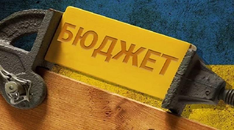 Госбюджет Украины будут урезать из-за коронавируса: кого затронут изменения Читайте подробнее: https://hub1news.com/%d0%b3%d0%be%d1%81%d0%b1%d1%8e%d0%b4%d0%b6%d0%b5%d1%82-%d1%83%d0%ba%d1%80%d0%b0%d0%b8%d0%bd%d1%8b-%d0%b1%d1%83%d0%b4%d1%83%d1%82-%d1%83%d1%80%d0%b5%d0%b7%d0%b0%d1%82%d1%8c-%d0%b8%d0%b7-%d0%b7%d0%b0/