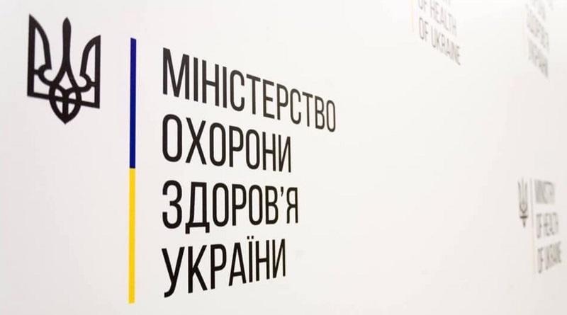 Сьогодні в Україну літаком прибуває партія тестів для визначення коронавірусної хвороби. Читайте подробнее: https://hub1news.com/%d1%81%d1%8c%d0%be%d0%b3%d0%be%d0%b4%d0%bd%d1%96-%d0%b2-%d1%83%d0%ba%d1%80%d0%b0%d1%97%d0%bd%d1%83-%d0%bb%d1%96%d1%82%d0%b0%d0%ba%d0%be%d0%bc-%d0%bf%d1%80%d0%b8%d0%b1%d1%83%d0%b2%d0%b0%d1%94-%d0%bf/