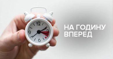 Украина завтра перейдет на летнее время Читайте подробнее: https://hub1news.com/%d1%83%d0%ba%d1%80%d0%b0%d0%b8%d0%bd%d0%b0-%d0%b7%d0%b0%d0%b2%d1%82%d1%80%d0%b0-%d0%bf%d0%b5%d1%80%d0%b5%d0%b9%d0%b4%d0%b5%d1%82-%d0%bd%d0%b0-%d0%bb%d0%b5%d1%82%d0%bd%d0%b5%d0%b5-%d0%b2%d1%80%d0%b5/