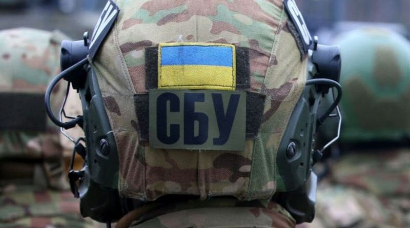В Украине отмечают День СБУ Читайте подробнее: https://hub1news.com/%d0%b2-%d1%83%d0%ba%d1%80%d0%b0%d0%b8%d0%bd%d0%b5-%d0%be%d1%82%d0%bc%d0%b5%d1%87%d0%b0%d1%8e%d1%82-%d0%b4%d0%b5%d0%bd%d1%8c-%d1%81%d0%b1%d1%83/