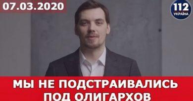 Гончарук после своей отставки записал видеообращение к украинцам Читайте подробнее: https://hub1news.com/%d0%b3%d0%be%d0%bd%d1%87%d0%b0%d1%80%d1%83%d0%ba-%d0%bf%d0%be%d1%81%d0%bb%d0%b5-%d1%81%d0%b2%d0%be%d0%b5%d0%b9-%d0%be%d1%82%d1%81%d1%82%d0%b0%d0%b2%d0%ba%d0%b8-%d0%b7%d0%b0%d0%bf%d0%b8%d1%81%d0%b0/