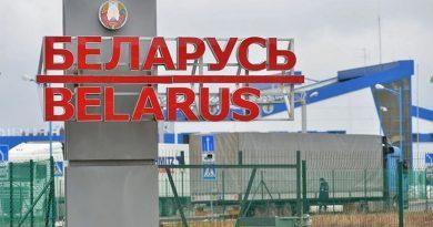 Введение Украиной санкций против Беларуси свидетельствует о полной утрате субъектности во внешней политике, — эксперт Читайте подробнее: https://hub1news.com/%d0%b2%d0%b2%d0%b5%d0%b4%d0%b5%d0%bd%d0%b8%d0%b5-%d1%83%d0%ba%d1%80%d0%b0%d0%b8%d0%bd%d0%be%d0%b9-%d1%81%d0%b0%d0%bd%d0%ba%d1%86%d0%b8%d0%b9-%d0%bf%d1%80%d0%be%d1%82%d0%b8%d0%b2-%d0%b1%d0%b5%d0%bb/