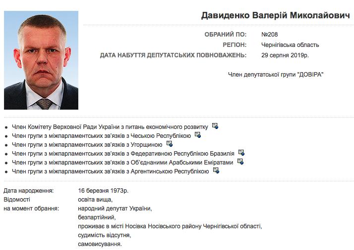 Убит народный депутат Украины Валерий Давыденко Читайте подробнее: https://hub1news.com/%d0%a3%d0%b1%d0%b8%d1%82-%d0%bd%d0%b0%d1%80%d0%be%d0%b4%d0%bd%d1%8b%d0%b9-%d0%b4%d0%b5%d0%bf%d1%83%d1%82%d0%b0%d1%82-%d0%a3%d0%ba%d1%80%d0%b0%d0%b8%d0%bd%d1%8b-%d0%92%d0%b0%d0%bb%d0%b5%d1%80%d0%b8/