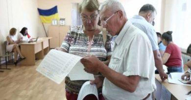 Местные выборы в Украине: у каждого избирателя будет 4-5 бюллетеней Читайте подробнее: https://hub1news.com/%d0%9c%d0%b5%d1%81%d1%82%d0%bd%d1%8b%d0%b5-%d0%b2%d1%8b%d0%b1%d0%be%d1%80%d1%8b-%d0%b2-%d0%a3%d0%ba%d1%80%d0%b0%d0%b8%d0%bd%d0%b5-%d1%83-%d0%ba%d0%b0%d0%b6%d0%b4%d0%be%d0%b3%d0%be-%d0%b8%d0%b7%d0%b1/