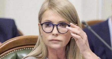 Стал известен источник полученных Тимошенко миллионов долларов Читайте подробнее: https://hub1news.com/%d0%a1%d1%82%d0%b0%d0%bb-%d0%b8%d0%b7%d0%b2%d0%b5%d1%81%d1%82%d0%b5%d0%bd-%d0%b8%d1%81%d1%82%d0%be%d1%87%d0%bd%d0%b8%d0%ba-%d0%bf%d0%be%d0%bb%d1%83%d1%87%d0%b5%d0%bd%d0%bd%d1%8b%d1%85-%d0%a2%d0%b8/