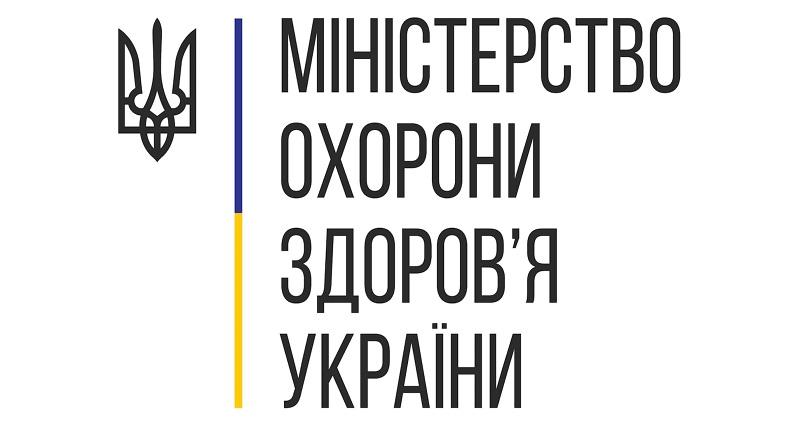 Україна б'є антирекорди по кількості нових випадків захворювання на COVID-19. Міністерство охорони здоров'я України Читайте подробнее: https://hub1news.com/%d0%a3%d0%ba%d1%80%d0%b0%d1%97%d0%bd%d0%b0-%d0%b1%d1%94-%d0%b0%d0%bd%d1%82%d0%b8%d1%80%d0%b5%d0%ba%d0%be%d1%80%d0%b4%d0%b8-%d0%bf%d0%be-%d0%ba%d1%96%d0%bb%d1%8c%d0%ba%d0%be%d1%81%d1%82%d1%96/