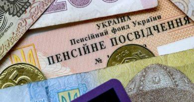 В Украине изменят пенсионный возраст для женщин и ужесточат требования: кого коснется Читайте подробнее: https://hub1news.com/%d0%92-%d0%a3%d0%ba%d1%80%d0%b0%d0%b8%d0%bd%d0%b5-%d0%b8%d0%b7%d0%bc%d0%b5%d0%bd%d1%8f%d1%82-%d0%bf%d0%b5%d0%bd%d1%81%d0%b8%d0%be%d0%bd%d0%bd%d1%8b%d0%b9-%d0%b2%d0%be%d0%b7%d1%80%d0%b0%d1%81%d1%82/