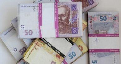 Украинцам могут повысить минимальную зарплату до 5 000 гривен Читайте подробнее: https://hub1news.com/%d0%a3%d0%ba%d1%80%d0%b0%d0%b8%d0%bd%d1%86%d0%b0%d0%bc-%d0%bc%d0%be%d0%b3%d1%83%d1%82-%d0%bf%d0%be%d0%b2%d1%8b%d1%81%d0%b8%d1%82%d1%8c-%d0%bc%d0%b8%d0%bd%d0%b8%d0%bc%d0%b0%d0%bb%d1%8c%d0%bd%d1%83/
