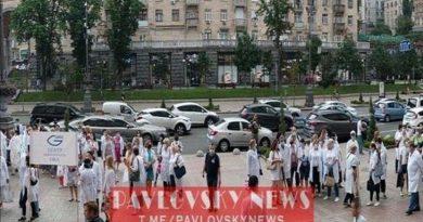 Прекратили выплачивать зарплату: в Киеве медики вышли на протест Читайте подробнее: https://hub1news.com/%d0%9f%d1%80%d0%b5%d0%ba%d1%80%d0%b0%d1%82%d0%b8%d0%bb%d0%b8-%d0%b2%d1%8b%d0%bf%d0%bb%d0%b0%d1%87%d0%b8%d0%b2%d0%b0%d1%82%d1%8c-%d0%b7%d0%b0%d1%80%d0%bf%d0%bb%d0%b0%d1%82%d1%83-%d0%b2-%d0%9a%d0%b8/