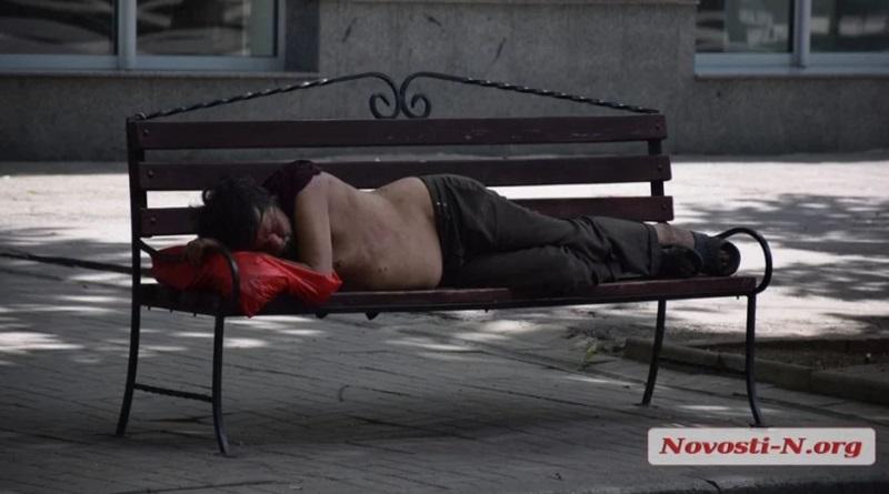 Улицы Николаева «атакуют» бездомные — большая часть больны туберкулезом и гепатитом Читайте подробнее: https://hub1news.com/%d0%a3%d0%bb%d0%b8%d1%86%d1%8b-%d0%9d%d0%b8%d0%ba%d0%be%d0%bb%d0%b0%d0%b5%d0%b2%d0%b0-%d0%b0%d1%82%d0%b0%d0%ba%d1%83%d1%8e%d1%82-%d0%b1%d0%b5%d0%b7%d0%b4%d0%be%d0%bc%d0%bd%d1%8b%d0%b5/