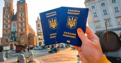 В ЕС пока не готовы пропускать граждан из Украины Читайте подробнее: https://hub1news.com/%d0%92-%d0%95%d0%a1-%d0%bf%d0%be%d0%ba%d0%b0-%d0%bd%d0%b5-%d0%b3%d0%be%d1%82%d0%be%d0%b2%d1%8b-%d0%bf%d1%80%d0%be%d0%bf%d1%83%d1%81%d0%ba%d0%b0%d1%82%d1%8c-%d0%b3%d1%80%d0%b0%d0%b6%d0%b4%d0%b0%d0%bd/