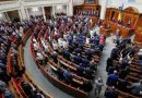 Комитет избирателей Украины назвал главных прогульщиков Рады