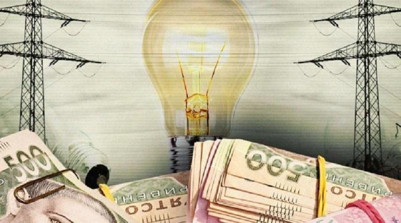 Зелёное безумие. Тарифы на электроэнергию нужно поднять на 100%, чтобы покрыть «зеленый» тариф - Герус