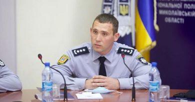 В Николаеве представили нового руководителя областной полиции