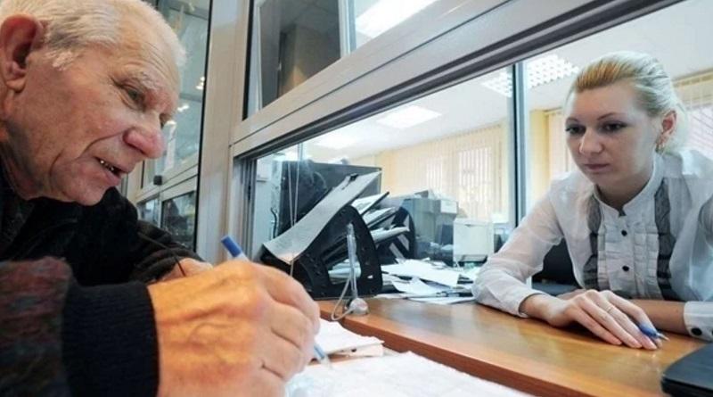 В Украине провели перерасчет пенсий: насколько вырастут выплаты Читайте подробнее: https://hub1news.com/%d0%92-%d0%a3%d0%ba%d1%80%d0%b0%d0%b8%d0%bd%d0%b5-%d0%bf%d1%80%d0%be%d0%b2%d0%b5%d0%bb%d0%b8-%d0%bf%d0%b5%d1%80%d0%b5%d1%80%d0%b0%d1%81%d1%87%d0%b5%d1%82-%d0%bf%d0%b5%d0%bd%d1%81%d0%b8%d0%b9-%d0%bd/