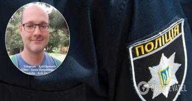 В Киеве нашли мертвым пропавшего волонтера