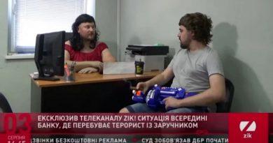 Блогеры из Харькова сняли пародию на задержание киевского террориста. Видео