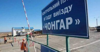 Украина открывает пункты пропуска на админгранице с Крымом