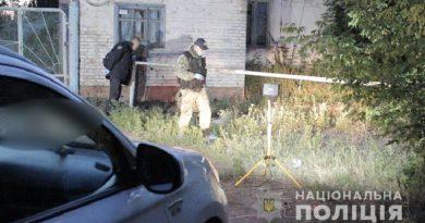 Появилось видео ликвидации «полтавского террориста»
