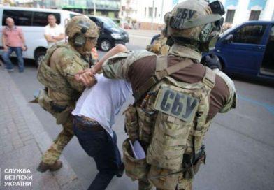 В Киеве «Альфа» задержала террориста