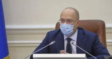 Премьер заявил о значительном уменьшении безработицы в Украине