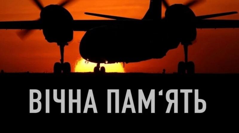 Президент объявил 26 сентября Днем траура по погибшим в авиакатастрофе
